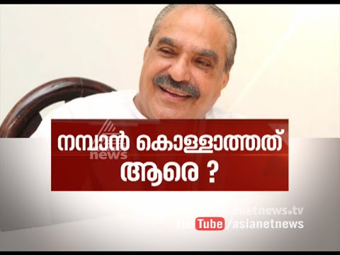 Who Betrays in Congress? | Asianet News Hour 7 Feb 2016