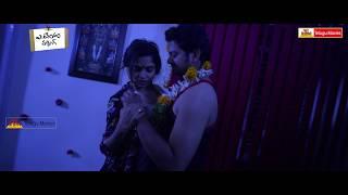 ATM Working Movie Trailer - Video Song Promo 3 | Pawan | Karunya | New Movie 2017
