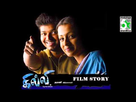 Gilli - Jukebox (full Movie Story Dialogue) video