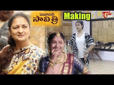 Mahanati  Movie Making Video | Women In Mahanati | Keerthy Suresh
