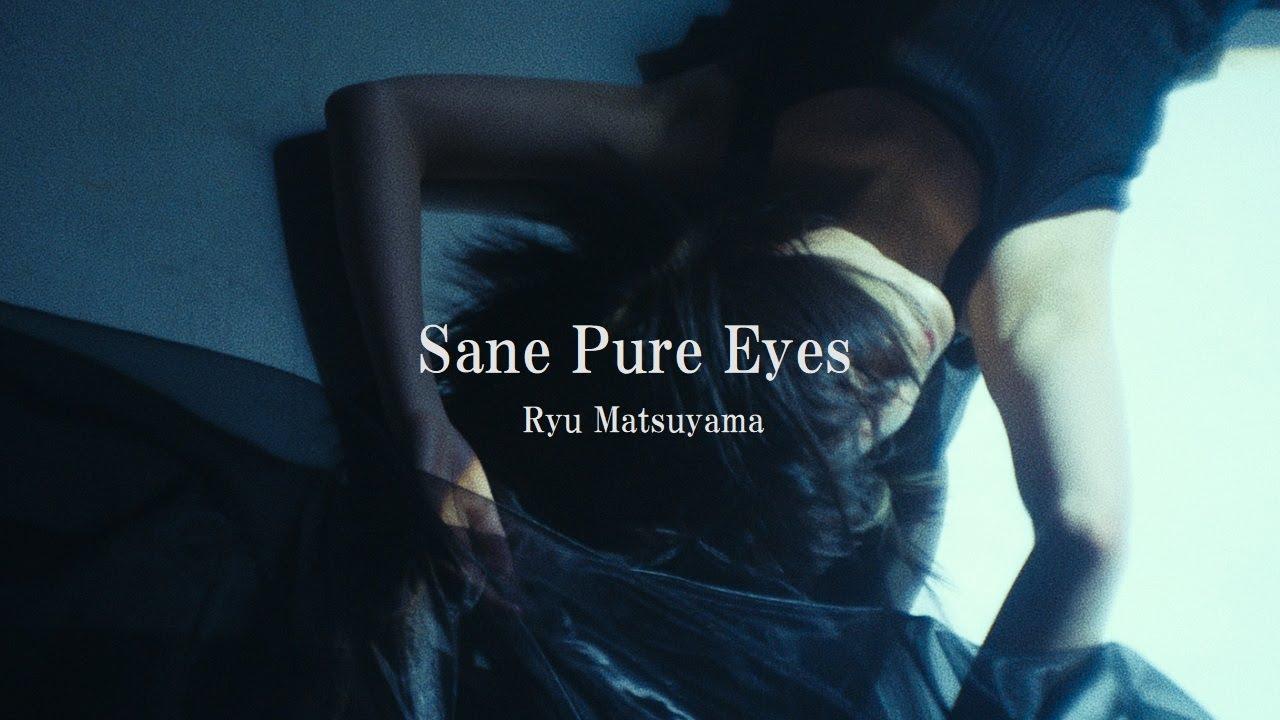 Ryu Matsuyama - 4ヶ月連続配信リリース第1弾