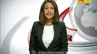 Channel Eye English News 9.00 pm 2019-08-16