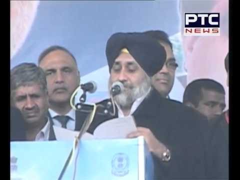 PTC News Live from Bathinda | Punjab Road Project Stone Foundation