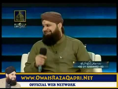 Chand Meri Zameen Phool Mera Watan - Owais Raza Qadri Faizan-e-ramadan 14-august-2012 - 25th Ramzan video