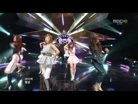 [hd] Snsd - The Boys (comeback Stage) video