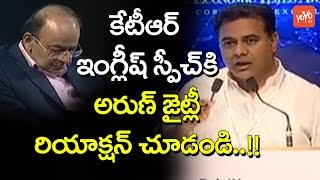 KTR Superb Speech | KCR Recognized As Business Reformer of The Year 2018