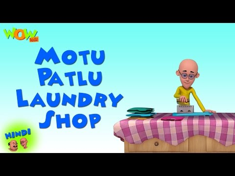 Motu Patlu Laundry Shop - Motu Patlu in Hindi - 3D Animation Cartoon for Kids -As on Nickelodeon thumbnail