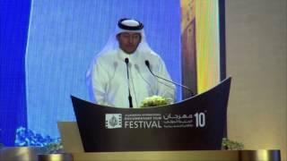 كلمة الشيخ حمد بن ثامر- مهرجان الجزيرة 2014