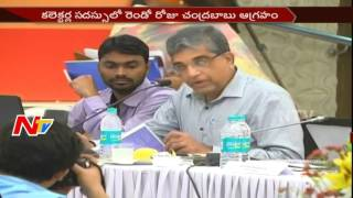 AP CM Chandrababu Naidu Fires on Officers at Collectors Conference