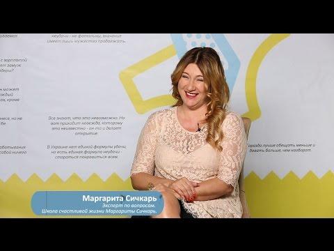 margarita-sichkar-v-porno