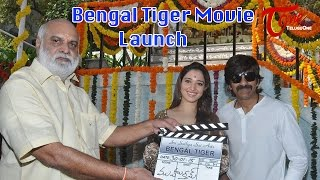 Bengal Tiger Movie Launch || Ravi Teja || Tamanna || Sampath Nandi