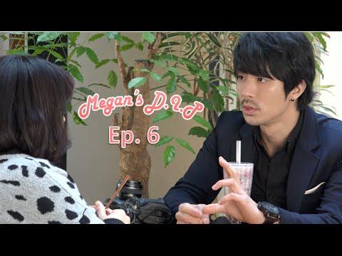 Dip 소개팅 Blind Date Korea Ep.6 video