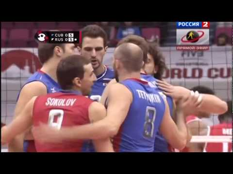 Волейбол.Кубок Мира 2011.Куба-Россия
