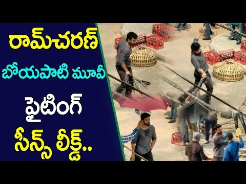 Ram Charan Fight Scenes Leaked | #RC12 | Boyapati Srinu | Latest Movie Updates | Myra Media