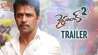 Peralai - Jai Hind 2 Movie Trailer - Arjun Sarja, Suvreen Chawla, Simran Kapoor