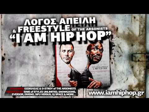 Logos Apeilh & Freestyle - Propaganda (Audio)