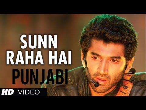 Sunn Raha Hai Na Tu Aashiqui 2 Song (punjabi Version) | Aditya Roy Kapur, Shraddha Kapoor video