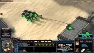 ZERGTV LADDER - PvZ Как убить протосса протоссом играя за зерга xD
