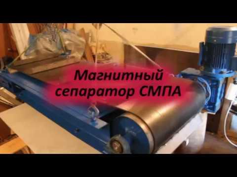 Favorites сепаратор магнитный смпр 800 в хабаровске поэтому выбирайте термобелье