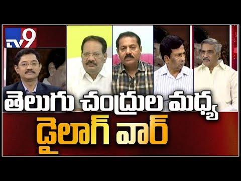 Telangana CM KCR Vs AP CM Chandrababu Naidu on High Court bifurcation    Election Watch - TV9