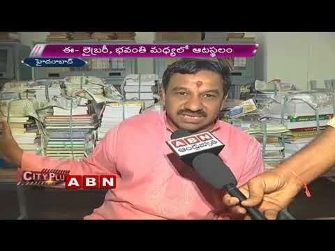 Raj Bhavan Government School Raj Bhavan School Turns Into Corporate Look | Hyderabad