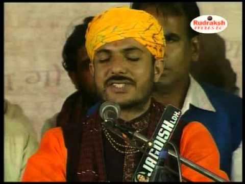 Bhajan Ganga Vol -1 By Dinesh Giri Ji video