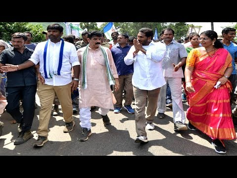 YS Jagan Padayatra | వైఎస్ జగన్ ప్రజాసంకల్పయాత్ర 252వ రోజు షెడ్యూల్
