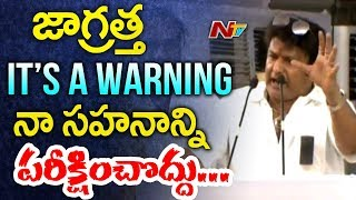 Nandamuri Balakrishna Powerful Speech @ Chandrababu Dharma Porata Deeksha