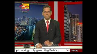 2021-02-27 | Nethra TV Tamil News 7.00 pm