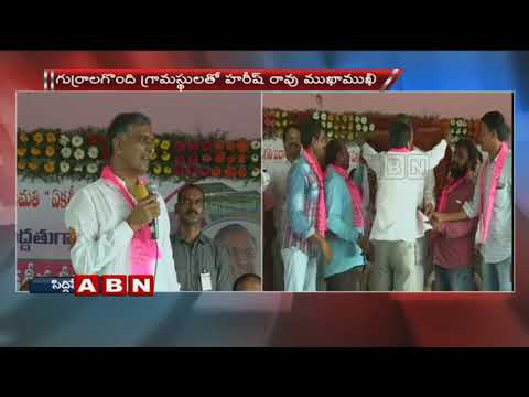 Minister Harish Rao speech at Public meeting at Gurralagondi