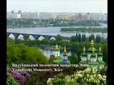 Духовний гімн України - Spiritual anthem of Ukraine