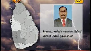 News 1st Lunch Time Tamil News  01 12 2017