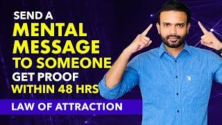 100% RESULT✅SEND A MENTAL MESSAGE TO SOMEONE SPECIFIC and Get Result in 48 Hours - Law of Attraction