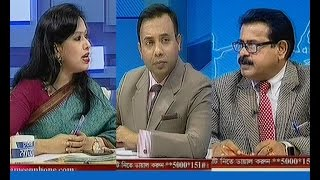 Bangla Talk Show: Tritiyo Matra Episode 4548, 18 January 2016, Channel i