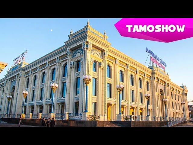 Padida - Welcome to Poytakht-90, Dushanbe (2015)