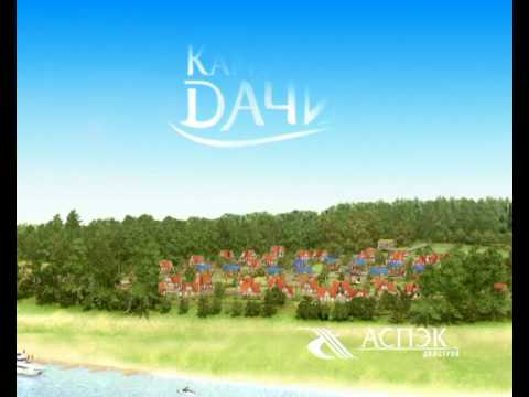 3D TV ad of residential houses Kamskie Dachi (www.3Detc.com)