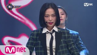 [CLC - BLACK DRESS] KPOP TV Show | M COUNTDOWN 180313 EP.562