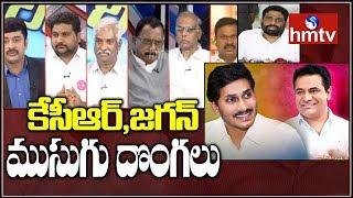 Debate On KTR To Meet YS Jagan Over Federal Front - hmtv - netivaarthalu.com