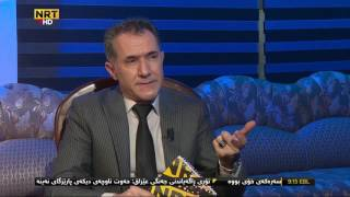 دکتۆر عبداللطیف أحمد   لە NRT TV بەرنامەی   مێژوی سەلەفیەت لە کوردستان   بەشی یەکەم   8 1 2017