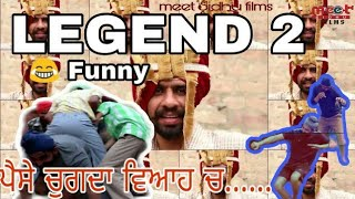 Legend 2 Funny-Sidhu moosewala    Happy manila    MEET Sidhu films