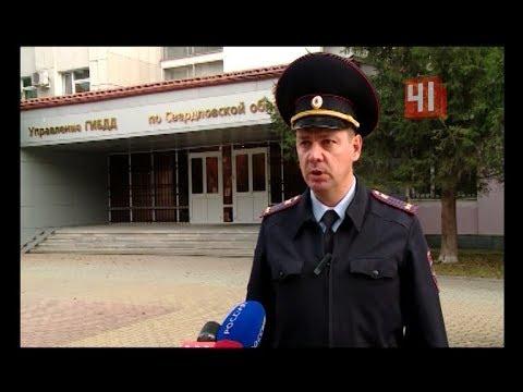 Полковника полиции поймали пьяным за рулем
