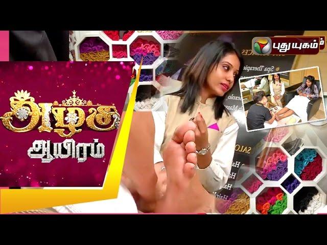 Azhagu Aayiram   05/02/2016   Puthuyugam TV