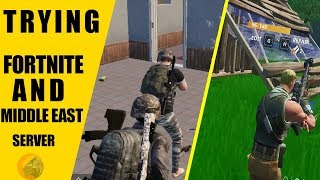 Trying New Middle East Server and Fortnite - Predator PUBG Mobile Gameplay
