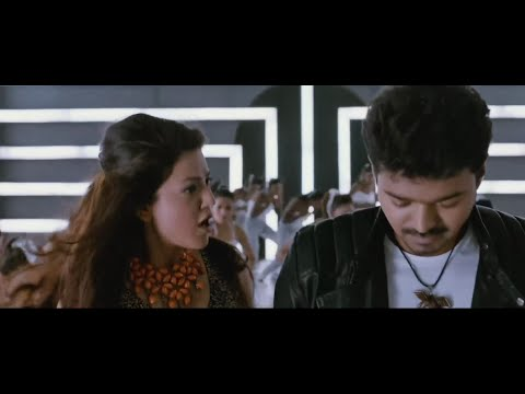 Mama Treatu  jilla super hit song