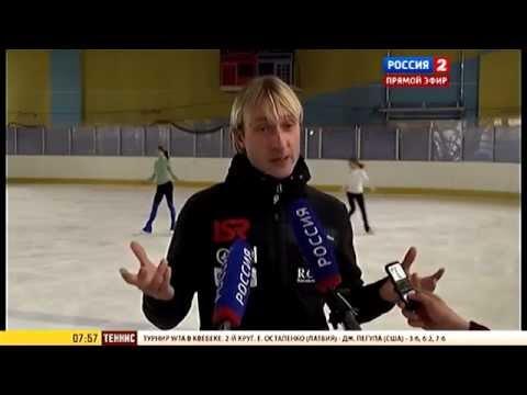 evgeniy-plyushenko-pokazatelniy-nomer-seks
