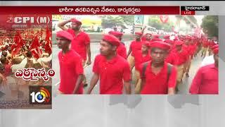 Red Shirt Volunteers Reached SaroorNagar Stadium  | #CPMOpenMeeting | Hyderabad