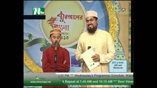 PHP Quraner Alo 2013 Final Part 1