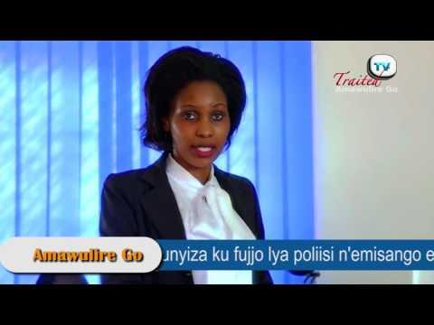 Carol Namayanja TV News Anchor Demo by #TraitedBros #TraitedPictures #TriatedMusic
