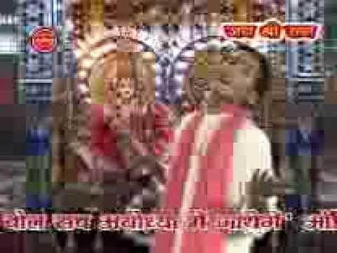 Banayenge Mandir Kasam Tumhari Ram Pran Par Jana Hai video