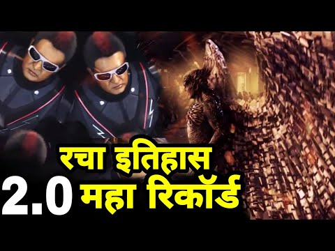 Robot 2.0 huge Record in Advance Booking, Akshay kumar Rajnikant Record broken Collection from 2.O